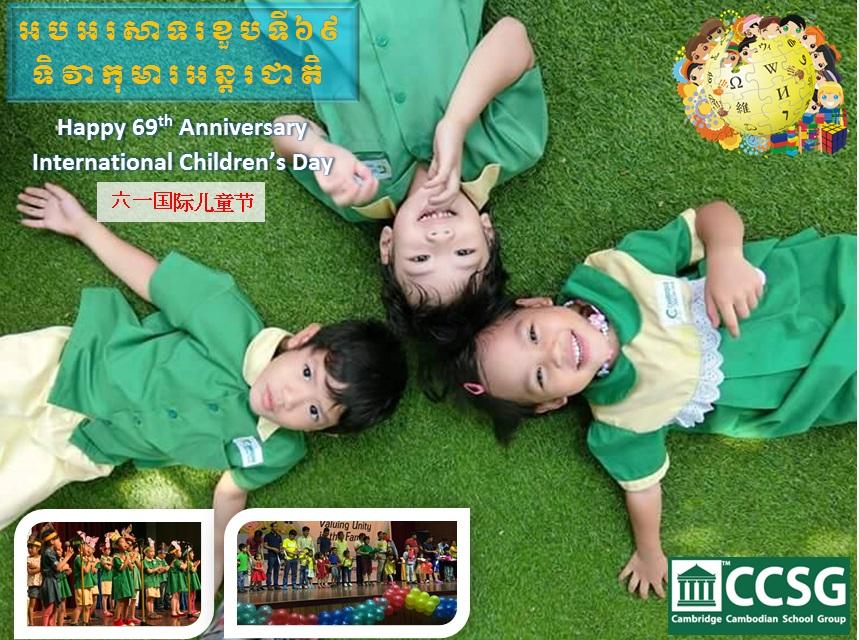 69th Childrens Day Cambridge Cambodia ad