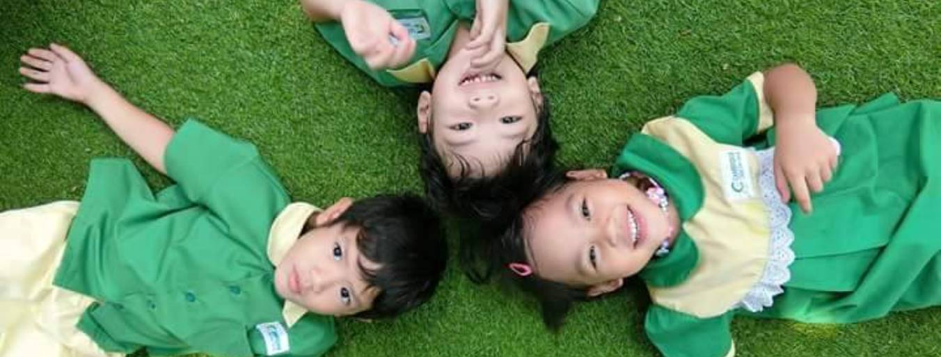 69th Anniversary of International Children's Day