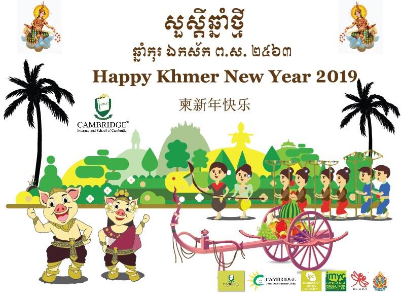 Khmer New Year 2019