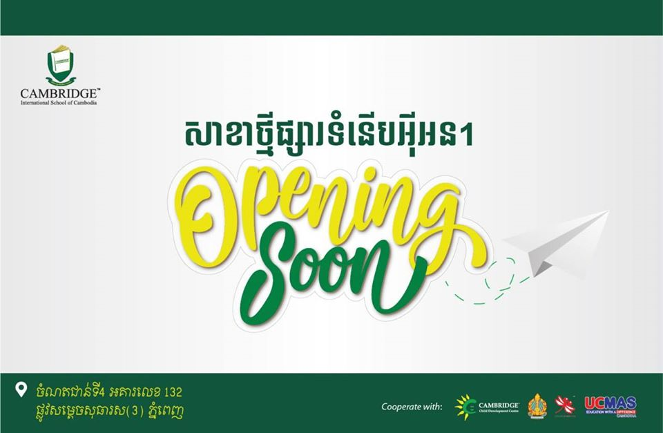New Campus: Opening in January 2020